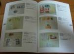 asdbook3.jpg