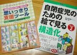 bookJS.jpg