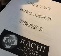 kachi-1.jpg