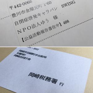 686E84DC-5DE8-4FF6-BE12-AA633ECF952E.jpg