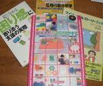 ASDbook2.jpg
