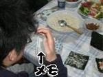 jiji-birth1.jpg