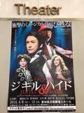 jikihai-11.jpg