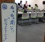 kouzou14-k3.jpg