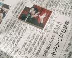 miyamoto1.jpg