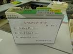 ouchiK-1.JPG