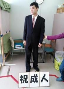 shinseijin-1.jpg