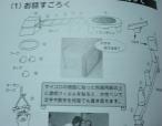 tanokan3.jpg