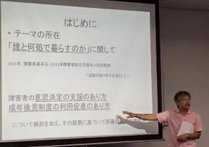 teshima-1.jpg