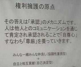 teshima-7.jpg