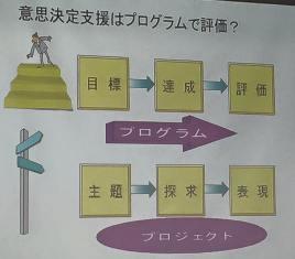 teshima-8.jpg
