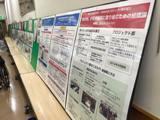 tokukyara-5.jpg