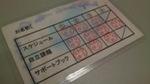 tujimura-2s.jpg