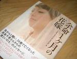 yomei1.jpg