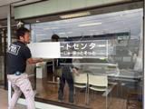 youhonbu-2.jpg